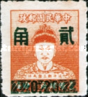 [Issue of 1950 Surcharged, Typ O17]