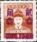 [Issue of 1950 Surcharged, Typ O18]