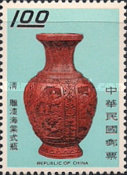 [Chinese Art Treasures, National Palace Museum, type OG]