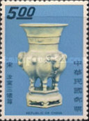 [Chinese Art Treasures, National Palace Museum, Typ OL]