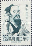 [Famous Chinese, Typ OQ]