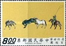"""[""""One Hundred Horses"""" - Handscroll by Lang Shih-ning, G. Castiglione, Typ PG]"""