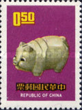 """[New Year Greetings - """"Year of the Pig"""", Typ QB]"""