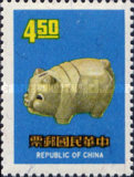 """[New Year Greetings - """"Year of the Pig"""", Typ QB1]"""