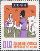 [Chinese Folktales, type RC]