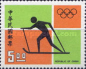 [2 Winter Olympic Games - Sapporo, Japan, Typ SL]