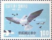 [The 10th Anniversary of Asian-Oceanic Postal Union, Typ SS]