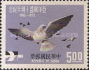 [The 10th Anniversary of Asian-Oceanic Postal Union, Typ SS1]