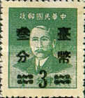 [Stamps of China Surcharged, Typ T]