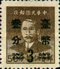 [Stamps of China Surcharged, Typ T3]