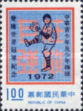 [Taiwan's Victories in Senior and Little World Baseball Leagues - Issues of 1972 Overprinted, Typ TN]