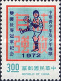 [Taiwan's Victories in Senior and Little World Baseball Leagues - Issues of 1972 Overprinted, Typ TN3]