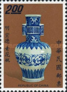 [Chinese Porcelain - Ming Dynasty, Typ UC]