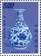 [Chinese Porcelain - Ming Dynasty, Typ UE]