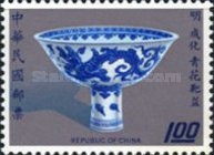 [Chinese Porcelain - Ming Dynasty, Typ UO]