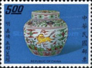 [Chinese Porcelain - Ming Dynasty, Typ UR]
