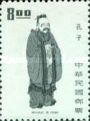 [Chinese Cultural Heroes, Typ UW]