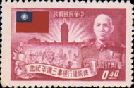 [The 3rd Anniversary of Re-election of President Chiang Kai-shek, Typ V2]