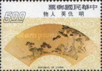 [Ancient Chinese Fan Paintings, Typ VS]