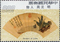 [Ancient Chinese Fan Paintings, Typ VT]