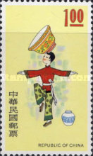 [Chinese Folklore, Typ WP]