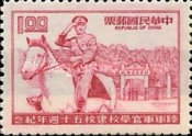 [The 50th Anniversary of Chinese Military Academy, Typ XD]