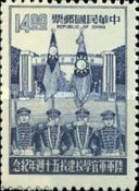 [The 50th Anniversary of Chinese Military Academy, Typ XE]