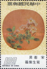 [Ancient Chinese Moon-shaped Fan-paintings, Typ XQ]