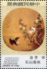 [Ancient Chinese Moon-shaped Fan-paintings, Typ XS]