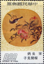 [Ancient Chinese Moon-shaped Fan-paintings, Typ XT]