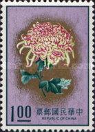 [Chrysanthemums, Typ XV]