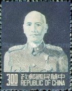 [The 60th Anniversary of the Birth of President Chiang Kai-shek, 1887-1975, Typ Y10]