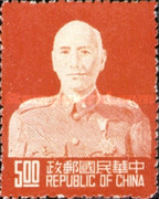 [The 60th Anniversary of the Birth of President Chiang Kai-shek, 1887-1975, Typ Y12]