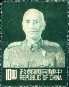 [The 60th Anniversary of the Birth of President Chiang Kai-shek, 1887-1975, Typ Y13]