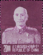 [The 60th Anniversary of the Birth of President Chiang Kai-shek, 1887-1975, Typ Y14]