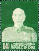 [The 60th Anniversary of the Birth of President Chiang Kai-shek, 1887-1975, Typ Y2]