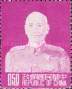 [The 60th Anniversary of the Birth of President Chiang Kai-shek, 1887-1975, Typ Y3]