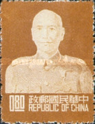 [The 60th Anniversary of the Birth of President Chiang Kai-shek, 1887-1975, Typ Y4]