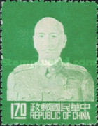 [The 60th Anniversary of the Birth of President Chiang Kai-shek, 1887-1975, Typ Y8]