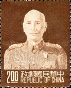 [The 60th Anniversary of the Birth of President Chiang Kai-shek, 1887-1975, Typ Y9]