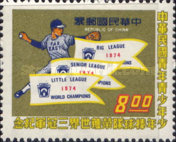 [Taiwan Triple Championship Victories in World Little League Baseball Series, U.S.A., Typ YP]
