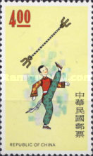 [Chinese Folklore, Typ YR]