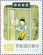 [Chinese Folktales, Typ ZS]
