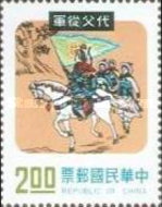 [Chinese Folktales, Typ ZT]