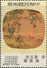 [Ancient Chinese Moon-shaped Fan Paintings, Typ ZZ]