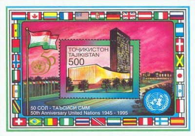 [The 50th Anniversary of the United Nations, type ]