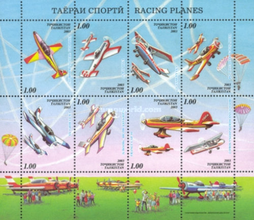 [Sports Airplanes, type ]