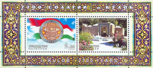[The 2700th Anniversary of the City of Kulob, type ]