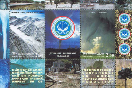 [Conference on Water Related Disaster Reduction, type ]