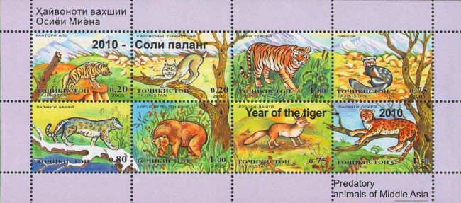 [Chinese New Year - Year of the Tiger. Issue of 2005 Overprinted, type ]